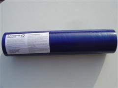 Selbsthaftende Karosserieschutzfolie Rolle 50 cm x 100 m